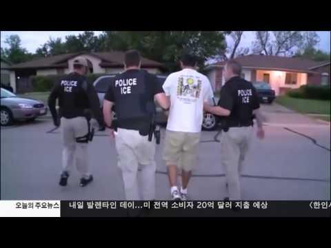 '불체자 단속' 680명 체포 우려 확산 2.13.17 KBS America News