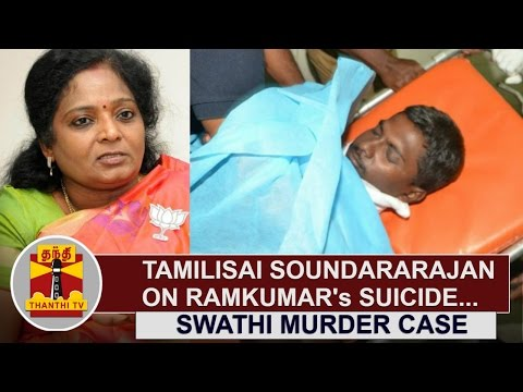 Tamilisai-Soundararajan-on-Ramkumars-Suicide-Swathi-Murder-Case-Thanthi-TV