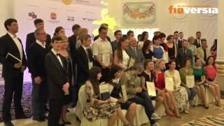 Конкурс региональной финансовой журналистики «Рублёвая зона» - Калининград - 2016