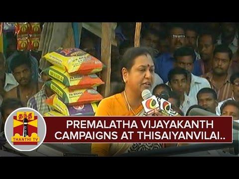 Premalatha-Vijayakanth-campaigns-at-Thisayanvilai-Thanthi-TV