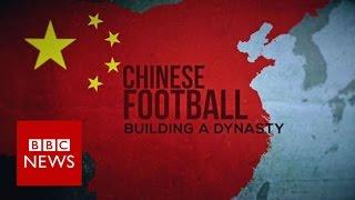 Video Inside China's football factory - BBC News MP3, 3GP, MP4, WEBM, AVI, FLV Januari 2018