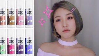 Video 😱(SELF) Hair Color Spray (feat. Musang & Insung onni) MP3, 3GP, MP4, WEBM, AVI, FLV September 2018
