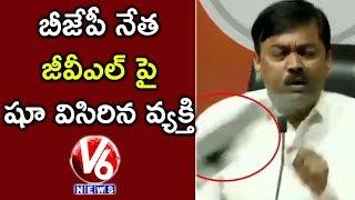 Shoe Thrown At GVL Narasimha Rao During BJP Press Conference, Delhi