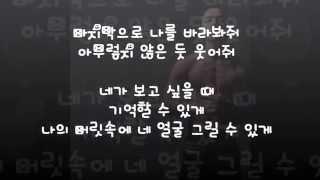 Taeyang - Eyes, Nose Lips Lyrics It's not my song. Artist: TaeYang (태양) Song: 눈, 코, 입 (Eyes, Nose, Lips / Eyes, Nose, Mouth) Album: RISE Taeyang Eyes ...