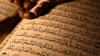 Nasser Al Qatami Surat Ar-Rahman (Chapter 55) - Quran Recitation