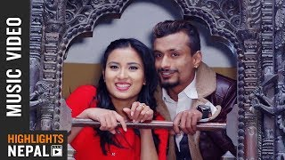 Bhir Ko Mauri - Kiran Gautam & Bishakha Giri