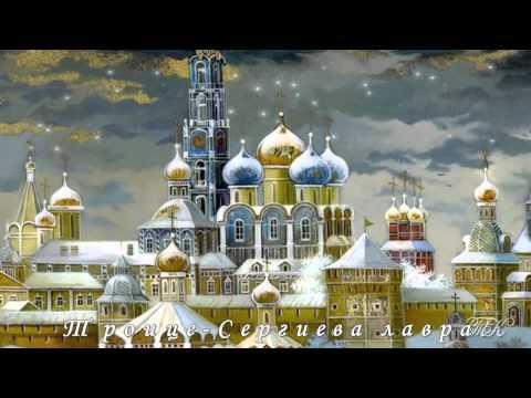 Самые красивые православные Храмы РоссииThe most beautiful Orthodox churches of