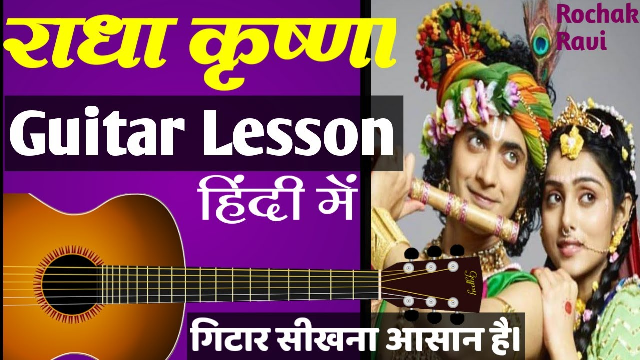 Bollywood songs guitar mashup lesson for absolute beginners | hindi songs guitar mashup| Rochak Ravi