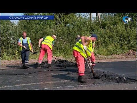 В пригороде Старой Руссы начался ремонт дорог, который местные жители ждали много лет