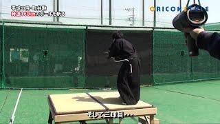 O sk*rwesyn! Cięcie mieczem lecącej piłki tenisowej przy160 km/h!