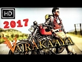 New South Dubbed 2017 Hindi Movie  Vajrakaya 2017 Full Hindi Movie  Shiva Rajkumar Ravi Teja waptubes