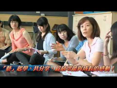 國民中學聽覺研習工作坊