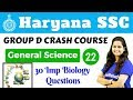 HSSC Group D 2018 | General Science by Shipra Ma'am | 30 Imp Biology  Questions