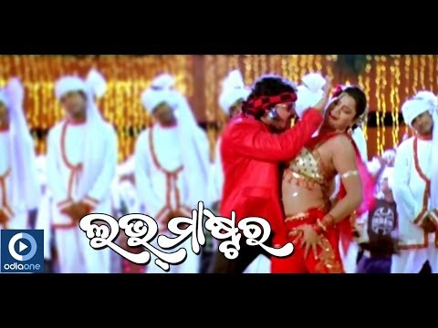 Video Odia Movie | Love Master | Moro Patli Anta | Babushaan | Riya | Poonam | Latest Odia Songs download in MP3, 3GP, MP4, WEBM, AVI, FLV January 2017