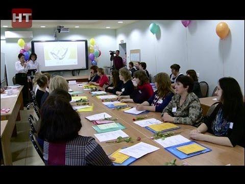 В Новгородской области вновь выберут лучшего учителя года