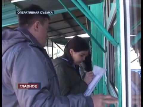 О нарушениях, выявленных Управлением Россельхознадзора при реализации мясной продукции в Республике Калмыкия