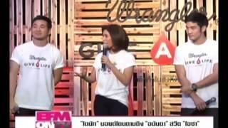 EFM ON TV 11 October 2013 - Thai TV Show