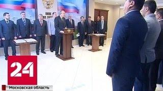 Глава МВД России поздравил будущих наркополицейских