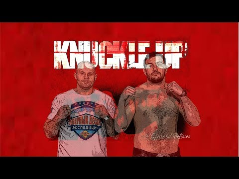 KNUCKLE UP #263: It's an MMA Marathon w/Bellator, UFC + a NonStop Talking
