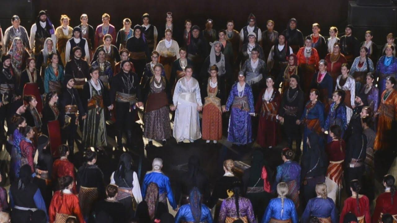 14ο Φεστιβάλ Ποντιακών Χορών στην Λάρισα