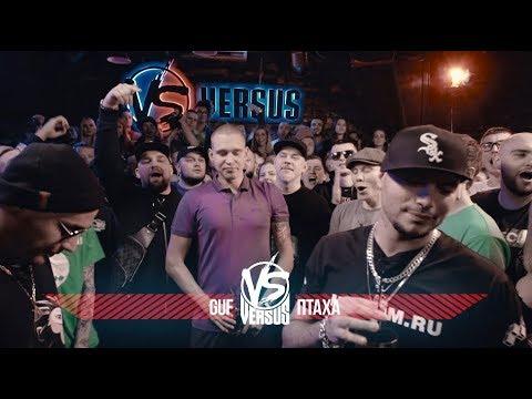 VERSUS _9 (сезон IV): Guf VS Птаха