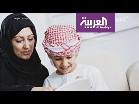 العرب اليوم - شاهد: عبارات طريفة تربينا عليها تقولها الأمهات