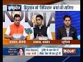 Kurukshetra: Is there any conspiracy to convert hindustan to lynch-istan? - Video