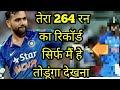 india           rohit sharma  264     waptubes