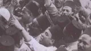 أهو ده اللى صارسيد درويش Aho Dali Sar - Sayed Darwish