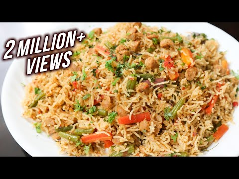 Soya Pulao | Pulao Recipes | Ruchi's Kitchen | Soya Chunk Pulao Recipe