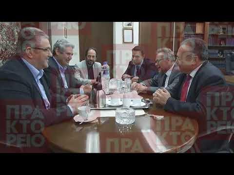 Συνάντηση Δ. Κουτσούμπα με τη Συντονιστική Επιτροπή Δικηγορικών Συλλόγων Ελλάδας