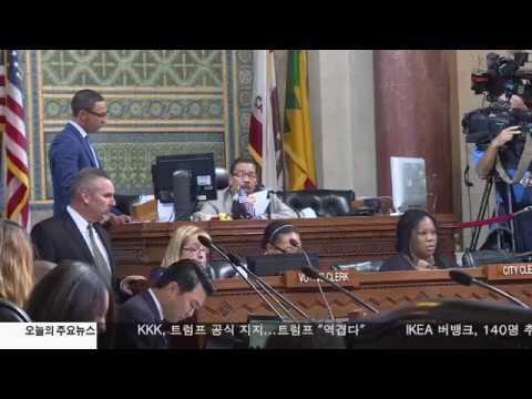 선거자금 받고 개발 승인?  11.2.16 KBS America News