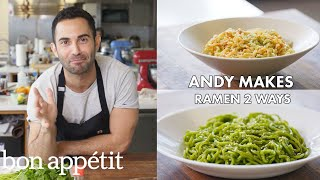 Andy Makes Ramen Two Ways  From The Test Kitchen  Bon Appétit