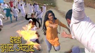 Ishq Subhan Allah - 20th March 2018    ZeeTv Serial Ishq Subhanallah Today News 2018