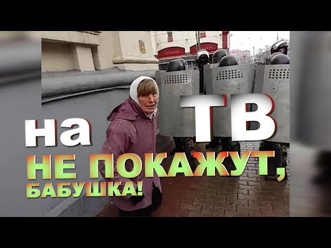 НУ И НОВОСТИ в Беларуси НИН 17 - DomaVideo.Ru