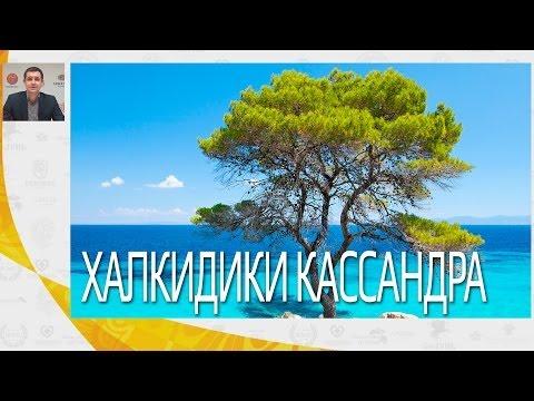 Вилла греция родос