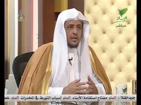 زواج المسلمة السنية من أهل البدع