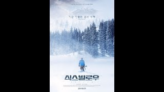 Nonton                   6 Below  Miracle On The Mountain  2017                                   Film Subtitle Indonesia Streaming Movie Download