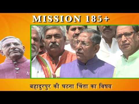 विधानसभा अध्यक्ष ने सदन में विपक्ष को बोलने का मौका नहीं दिया : Nand Kishore Yadav