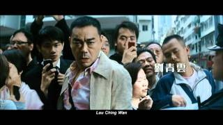 Nonton Lau Ching Wan Life Without Principle               Trailer Film Subtitle Indonesia Streaming Movie Download