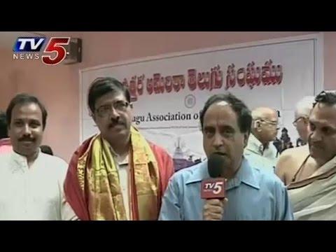 Sri Seetharama Kalyanam in Connecticut : TV5 News