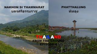 Phatthalung Thailand  city photos : Thailand From The Ground - นครศรีธรรมราช - Nakhon Si Thammarat - พัทลุง - Phatthalung - Ep
