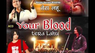 Pak Ruh Ki Aag - Gopal Masih / Worship Warriors (Hindi Christian Worship Song)