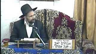 """הרב דוד אדרי – פרשת וישלח (ה'תשע""""ג)"""