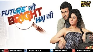 Future To Bright Hai Ji (2012) | Full Hurror Movie | Sonal Sehgal | Satish Kaushik | HD