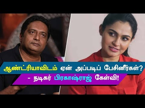 Why they Talk like that with Andrea? Prakash Raj Question!