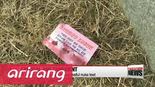 Cheongwon-gun South Korea  City pictures : More North Korean anti-Seoul propaganda leaflets found