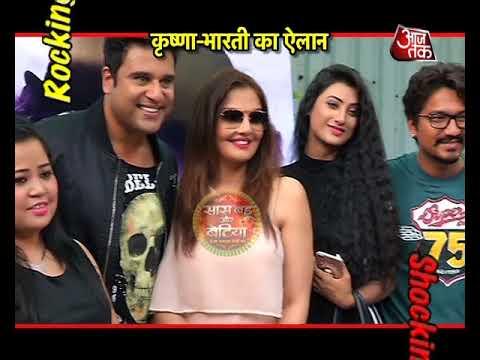 Krushna Abhishek & Bharti Singh Talk About Their N