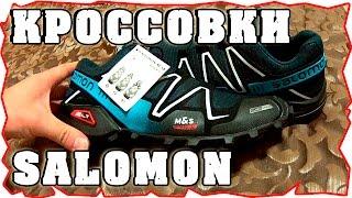 Salomon speedcross 3 Кроссовки из китая. Спортивная обувь высокого качества