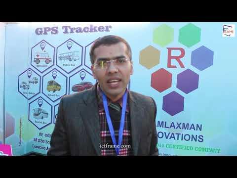 (RamLaxman Innovations Center Nepal, Technology Sales P. Ltd - Duration: 38 seconds.)